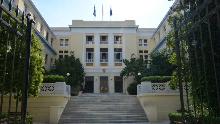 Διασύνδεση της εκπαίδευσης με την αγορά εργασίας από τον Δ. Αθηναίων και το Οικονομικό Πανεπιστήμιο Αθηνών