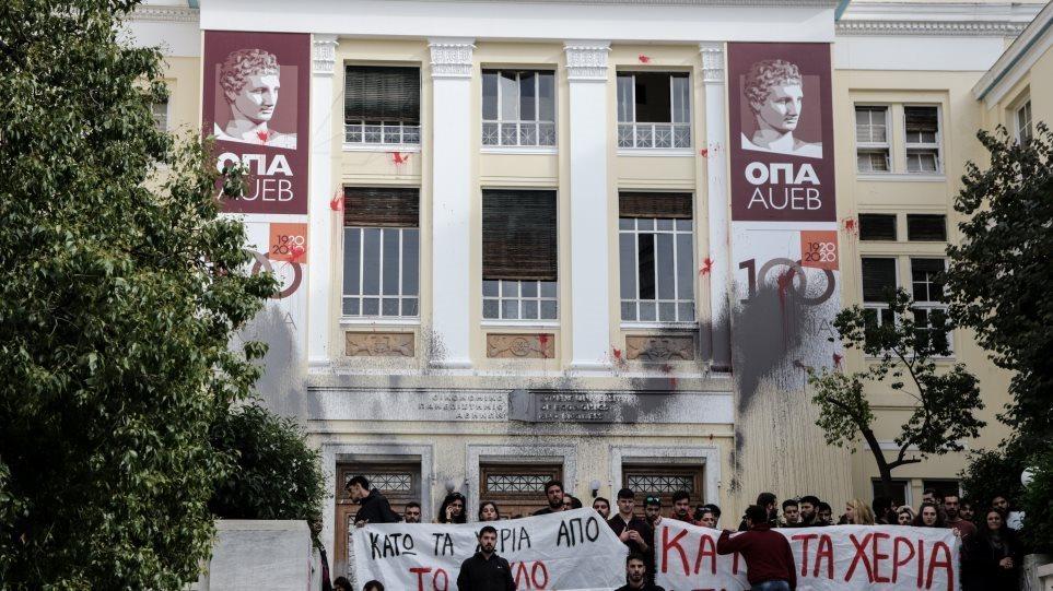 Κλείνει η ΑΣΟΕΕ μετά την αήθη επίθεση στον πρύτανη του πανεπιστημίου