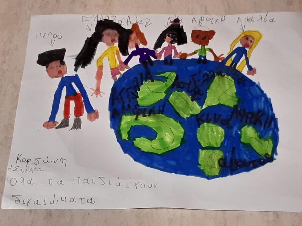 «Αν όλα τα παιδιά της Γης…»: «Πρωτάκια» του 10ου Δημ.Σχ. Νίκαιας ζωγράφισαν για τα παιδιά του κόσμου