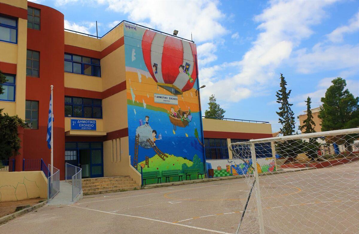 Το 1ο Δημοτικό Σχολείο Ζεφυρίου ανακαινίστηκε θεαματικά εν μέσω lockdown και μεταμορφώθηκε σε εκπαιδευτικό στολίδι