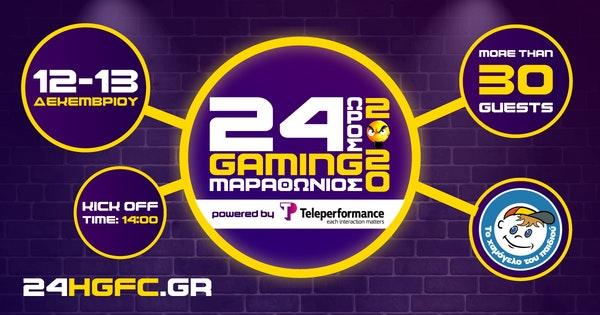 «Το Χαμόγελο του Παιδιού»: Έρχεται ο 8ος 24ωρος Gaming Marathon powered by Teleperformance