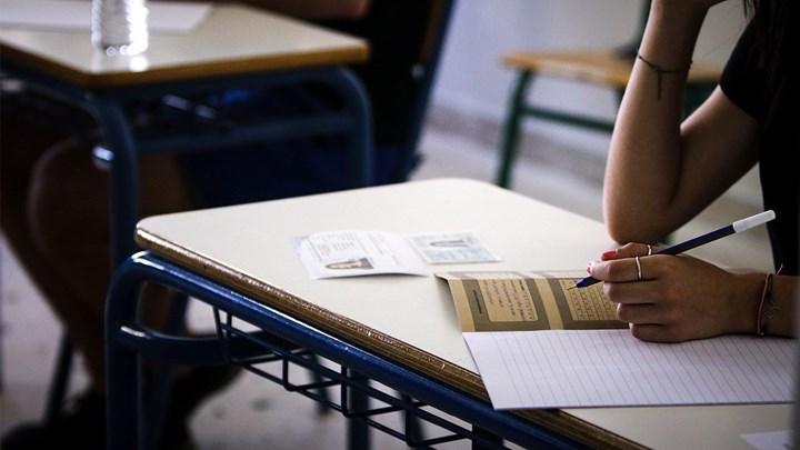 Πανελλήνιες 2021: Αλλαγές στην εισαγωγή στα πανεπιστήμια – Οι προτάσεις του Υπ. Παιδείας