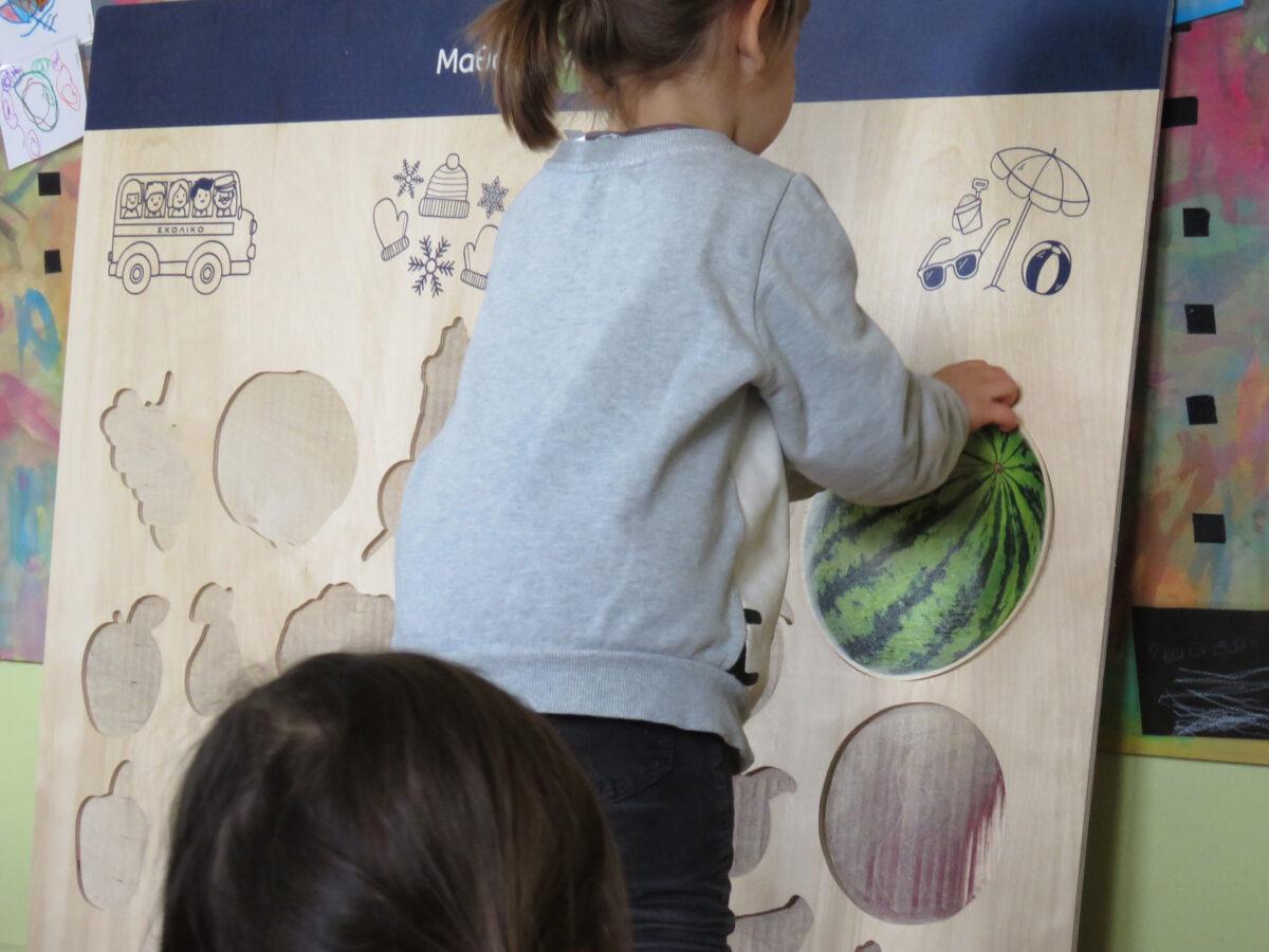 """Τα μεγαλύτερα σχολεία της Ελλάδας ψηφίζουν """"Μαθαίνω Διατροφή"""" – Πώς θα ωφεληθούν τα παιδιά;"""