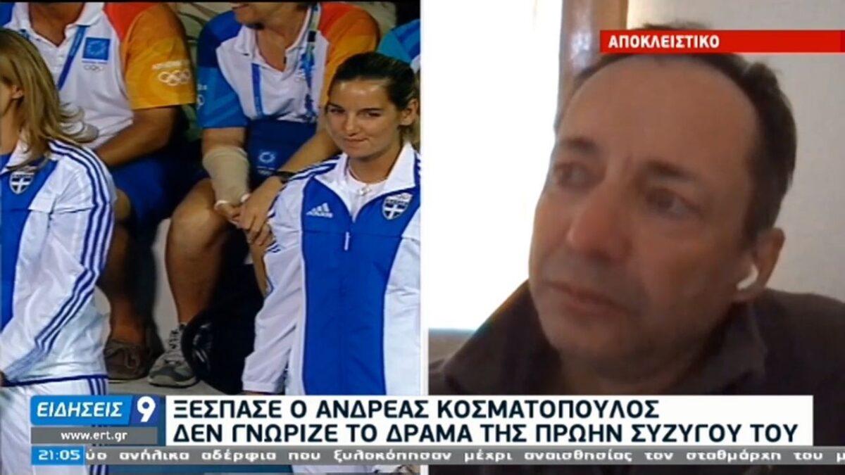"""Πρώην σύζυγος Σοφίας Μπεκατώρου: Έσπασε μπροστά στην κάμερα – """"Δεν γνώριζα τίποτα"""""""