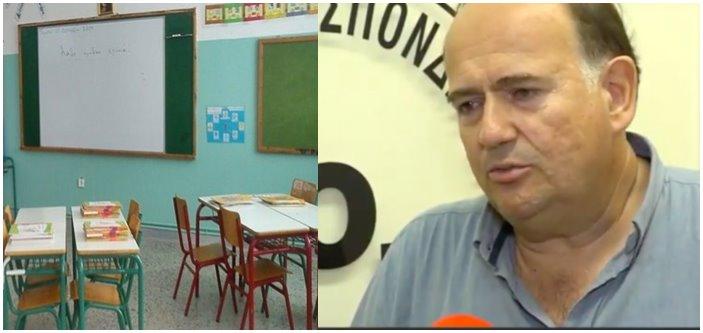 """Πρόεδρος της ΔΟΕ στο Infokids.gr """"Προβληματικό να αποφασίζει η κυβέρνηση το άνοιγμα των σχολείων και έπειτα να δίνουν έγκριση οι Λοιμωξιολόγοι"""""""