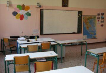 Το Υπ. Παιδείας πήρε πίσω την ρύθμιση για την κατανομή των μαθητών - Τι θα ισχύσει τελικά