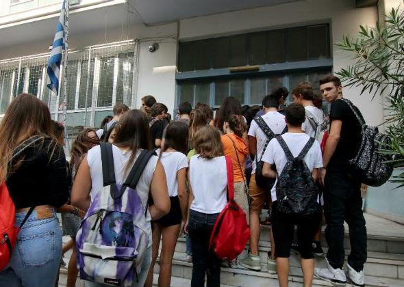 Τα αλλάζει περί προστίμου στους μαθητές η Ζέττα Μακρή – Τι δήλωσε πριν από λίγο