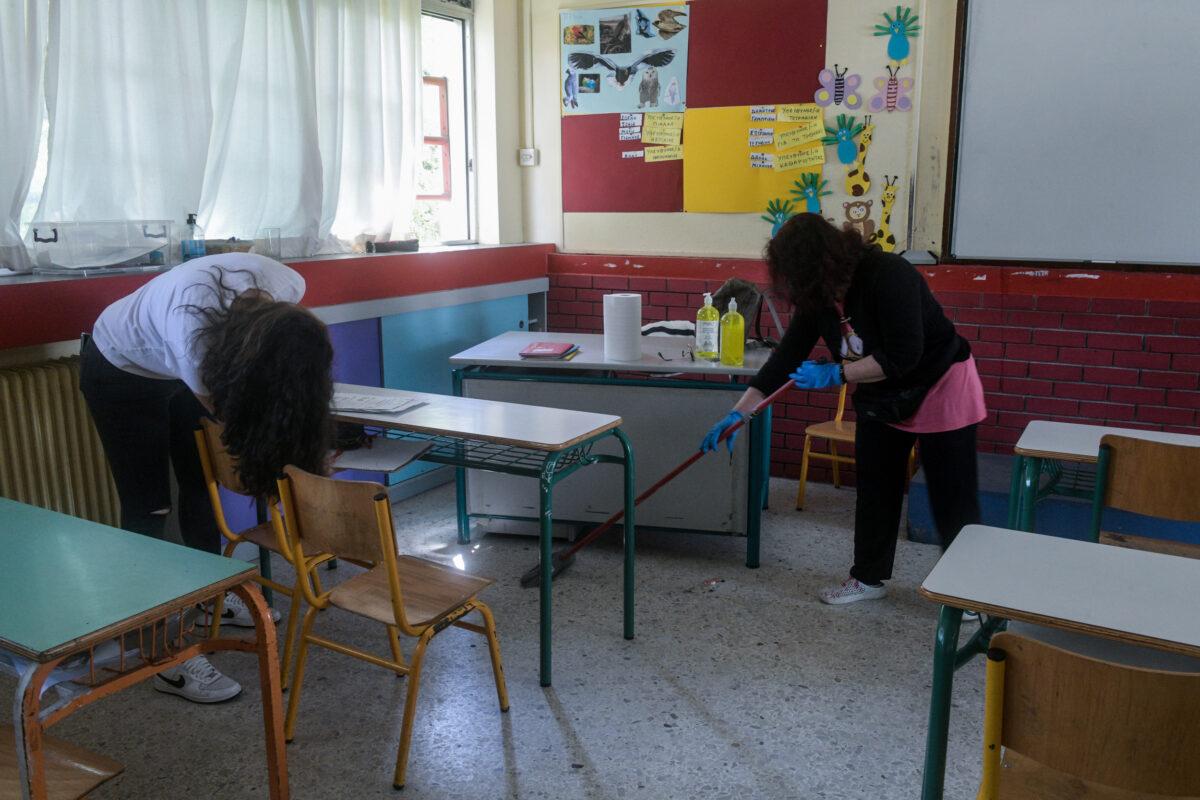 Ετοιμάζονται τα Δημοτικά σχολεία της χώρας, για το άνοιγμα τους την Δευτέρα