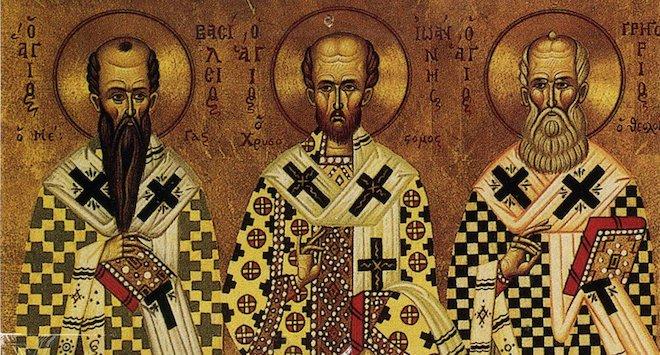 Υπ. Παιδείας: Έτσι θα γιορταστεί φέτος η Γιορτή των Τριών Ιεραρχών
