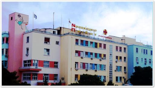 Καταγγελία ΠΟΕΔΗΝ: Το Νοσοκομείο Παίδων «Αγλαΐα Κυριακού» θα λειτουργήσει ως εμβολιαστικό κέντρο covid για ηλικιωμενους