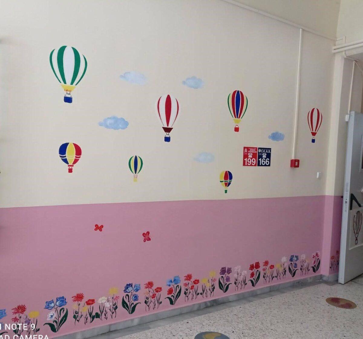 Το 123ο Δημοτικό Σχολείο Αθηνών γέμισε χρώματα και υπέροχες ζωγραφιές που φτιάχνουν την διάθεση των μαθητών