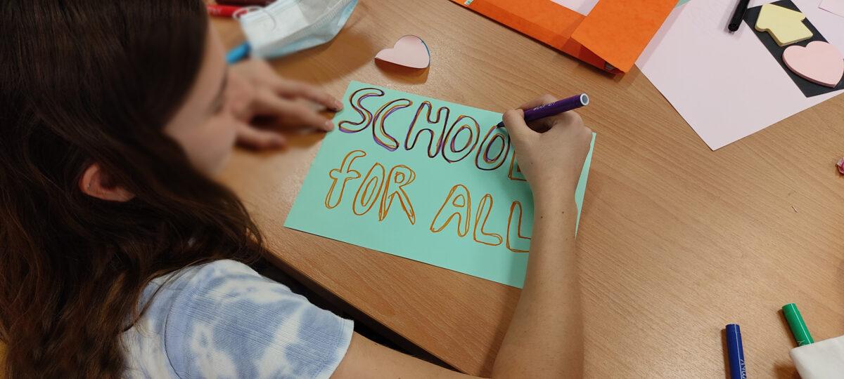"""Διαδικτυακή ανοιχτή συζήτηση στo πλαίσιo του έργου """"Σχολεία για Όλους – Συμπερίληψη Παιδιών Προσφύγων στα Ελληνικά Σχολεία"""" (5/3)"""