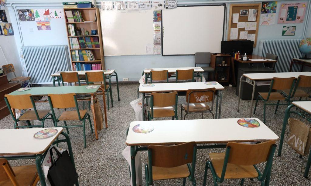 Το δημόσιο σχολείο αλλάζει και θα είναι εντελώς διαφορετικό από τη νέα σχολική χρονιά - Όσα πρέπει να ξέρετε