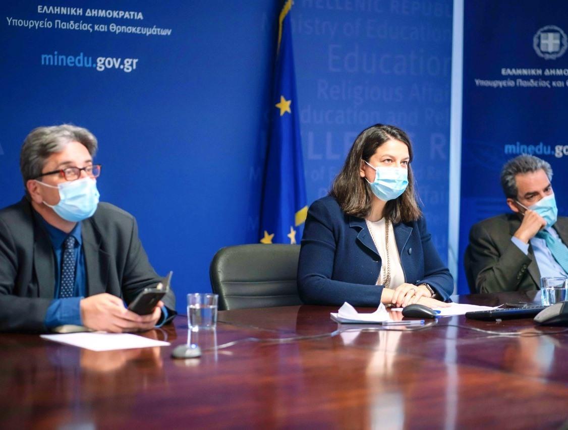 Υπ. Παιδείας: Προχωρούν οι συνεργασίες μεταξύ Ελληνικών και Αμερικανικών Πανεπιστημίων