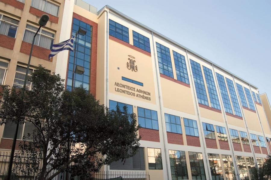 Λεόντειος Σχολή Αθηνών: Δύο αιώνες προσφοράς στην Παιδεία