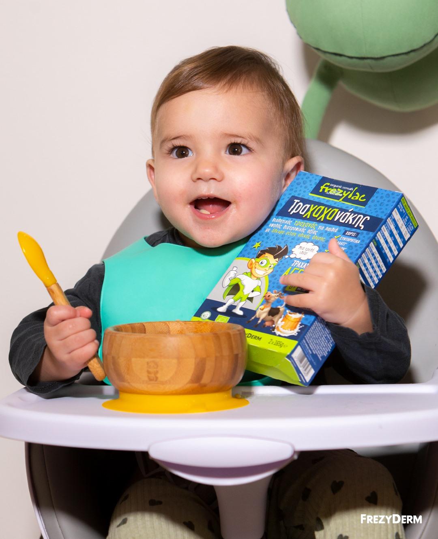 Η FREZYDERM καινοτομεί και επανασχεδιάζει τον παραδοσιακό τραχανά ως βιολογική βρεφική και παιδική διατροφή!