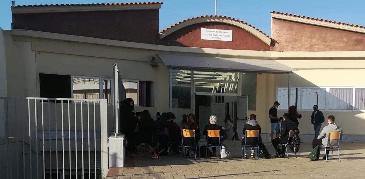 Αρτέμιδα: Oι μαθητές κάνουν μάθημα στο προαύλιο γιατί …οι τάξεις δεν έχουν παράθυρα