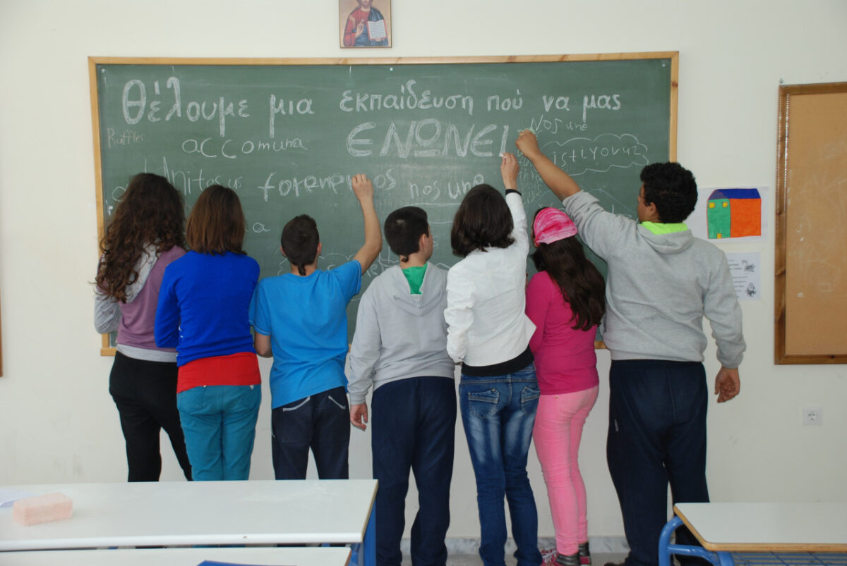 Υπ. Παιδείας: Το Στρατηγικό Σχέδιο Δράσης για την ισότιμη πρόσβαση των ΑμεΑ στην εκπαίδευση