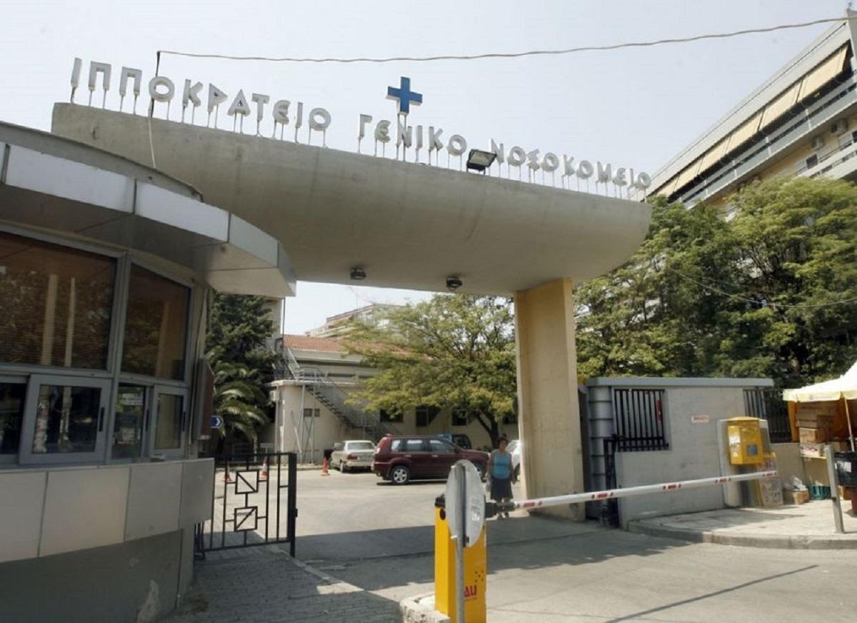 Καινοτόμος θεραπεία για την σπάνια ασθένεια, α-Μαννοσίδωση, για πρώτη φορά στην Ελλάδα