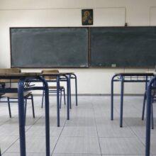 Πρύτανης ΕΚΠΑ: Ποιος είναι ο καλύτερος και ασφαλέστερος τρόπος να ανοίξουν τα σχολεία;