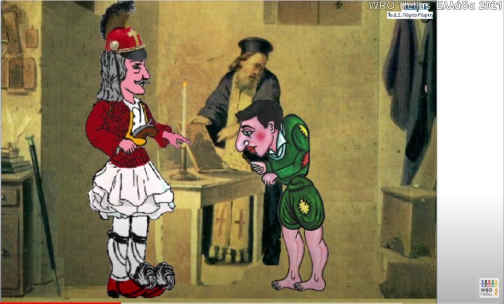 Αυτά είναι τα Δημοτικά Σχολεία που διακρίθηκαν στο διαγωνισμό animation scratch για τα 200 χρόνια από την Ελληνική Επανάσταση