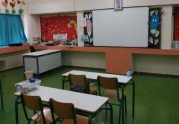 Εύβοια: 5 μικροί μαθητές με κορωνοϊό - 16 γονείς-αρνητές δεν στέλνουν τα παιδιά στο σχολείο