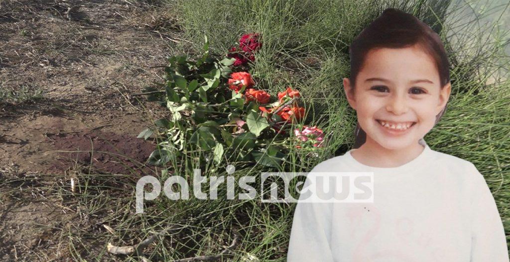"""Θλίψη για την 5χρονη Κλαούντια που """"έσβησε"""" στην άσφαλτο – Οι μοιραίες παπαρούνες"""