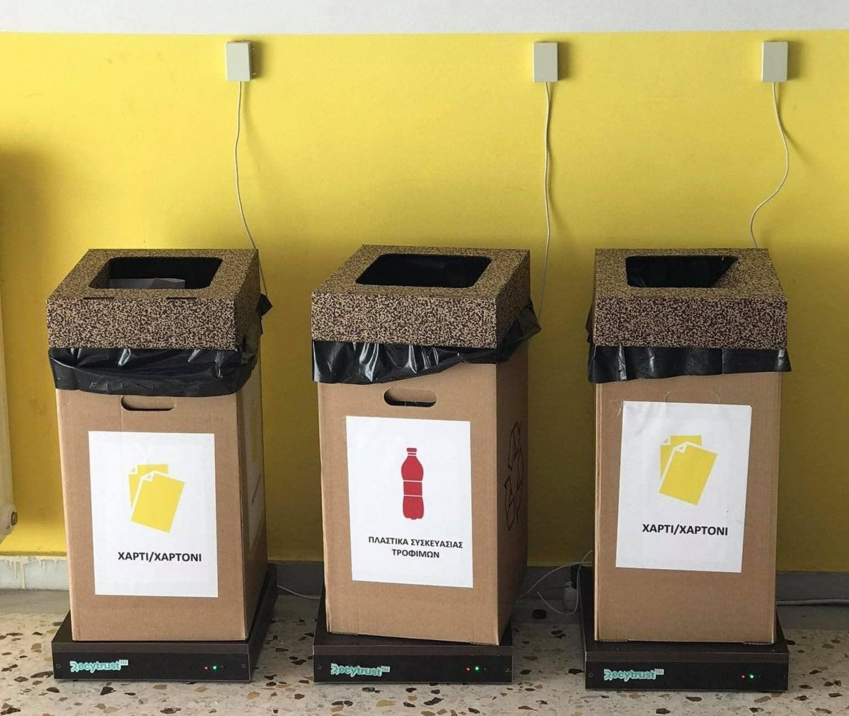 Τέλεια ιδέα! Ξεκινά το 1ο ψηφιακό σχολικό πρωτάθλημα ανακύκλωσης στο 7ο Δημοτικό Ν. Σμύρνης