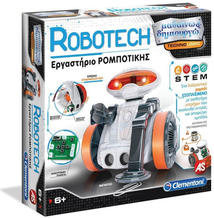 """1 τυχερός κερδίζει το παιχνίδι STEM """"Μαθαίνω & Δημιουργώ Εργαστήριο Ρομποτικής Robotech 2.0"""""""