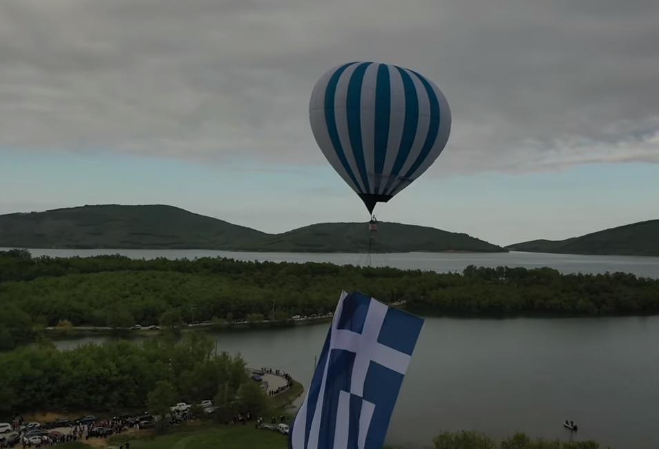 Λίμνη Πλαστήρα: Δείτε το βίντεο με την εντυπωσιακή έπαρση της μεγαλύτερης ελληνικής σημαίας από αερόστατο!