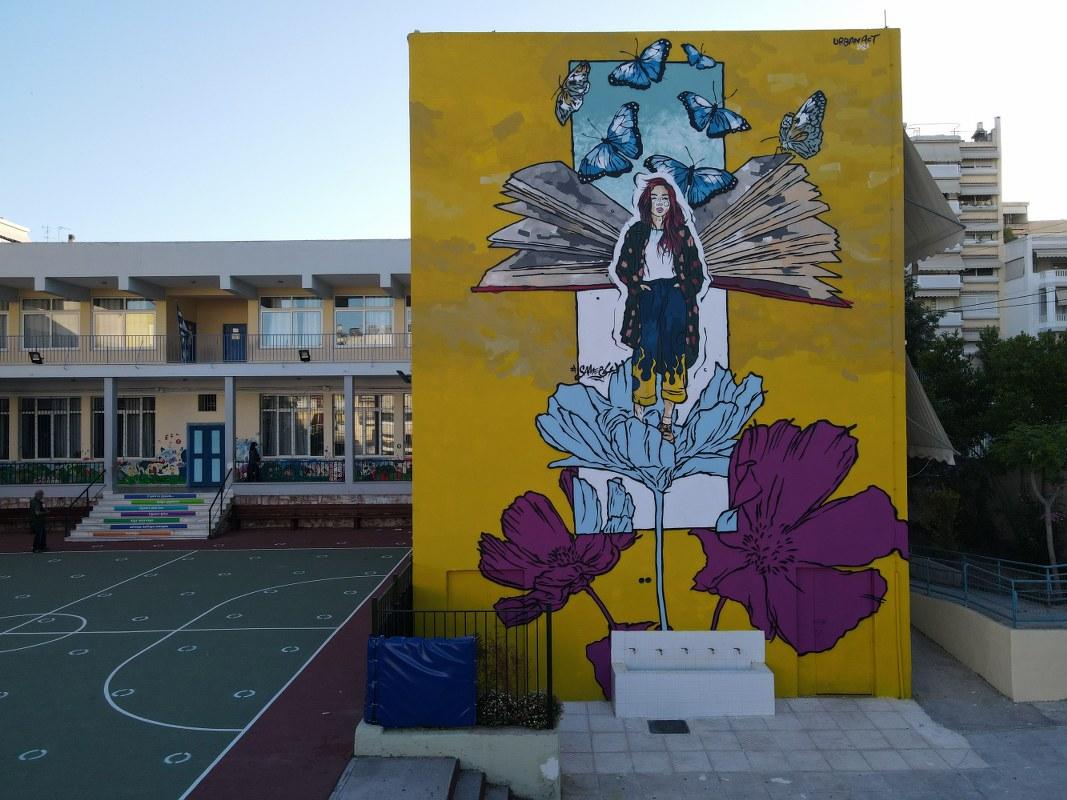 Η τοιχογραφία που απέκτησε το 2ο Δημοτικό Σχολείο Νέας Σμύρνης στέλνει ένα δυνατό μήνυμα αισιοδοξίας