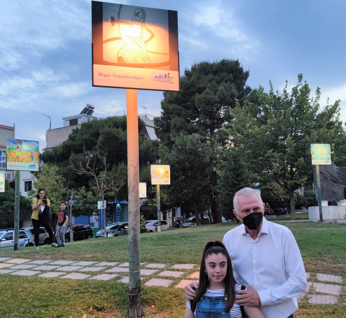 «200 χρόνια ελεύθερη Ελλάδα»: Τα έργα των μικρών ζωγράφων που φωτίζουν και ομορφαίνουν το Περιστέρι