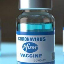 Λύθηκε το μυστήριο εξαφάνισης φιαλιδίου της Pfizer από εμβολιαστικό κέντρο