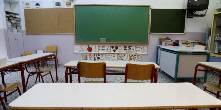 Aυτές είναι οι νέες τάξεις που έκλεισαν λόγω κρουσμάτων - Η λίστα του Υπ. Παιδείας