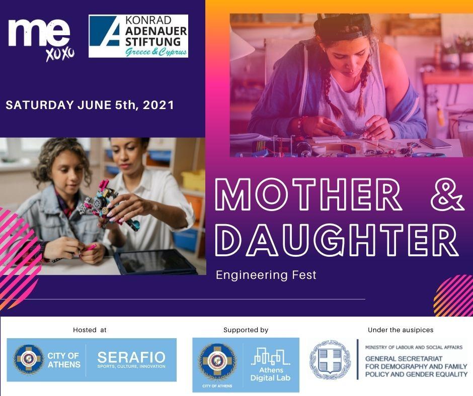 """Mother & Daughter"": Γνώρισε με την κόρη σου τις αρχές της ρομποτικής σε ένα ξεχωριστό event (5/6)"
