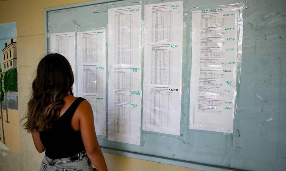 Πανελλήνιες 2021: Πότε θα ανακοινωθούν οι βαθμοί των Ειδικών Μαθημάτων