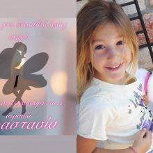 40 μέρες χωρίς την 7χρονη Αναστασία - Πού θα γίνει το μνημόσυνο - Το τραγούδι που της αφιέρωσε η μαμά της