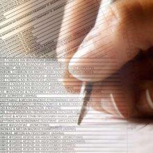 To παράλληλο μηχανογραφικό ανοίγει τις πόρτες για εισαγωγή σε Δημόσιο ΙΕΚ για ειδικότητες σε μεγάλη ζήτηση
