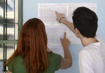 Πανελλήνιες 2021: Ανακοινώθηκαν οι βαθμολογίες των μαθητών - Πώς θα δείτε τα αποτελέσματα