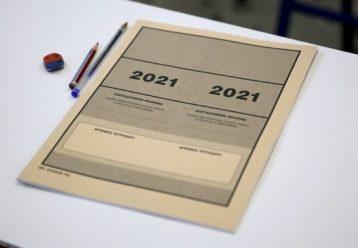 Πανελλαδικές εξετάσεις 2021: Σήμερα τα αποτελέσματα - Πώς θα ενημερωθούν οι υποψήφιοι