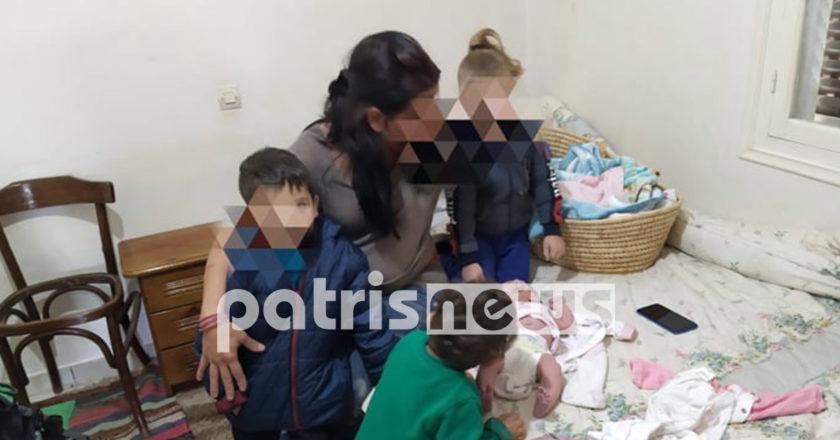 Έκκληση: Οικογένεια με 4 μικρά παιδιά εκ των οποίων το ένα μωρό είναι χωρίς ρεύμα 15 μέρες