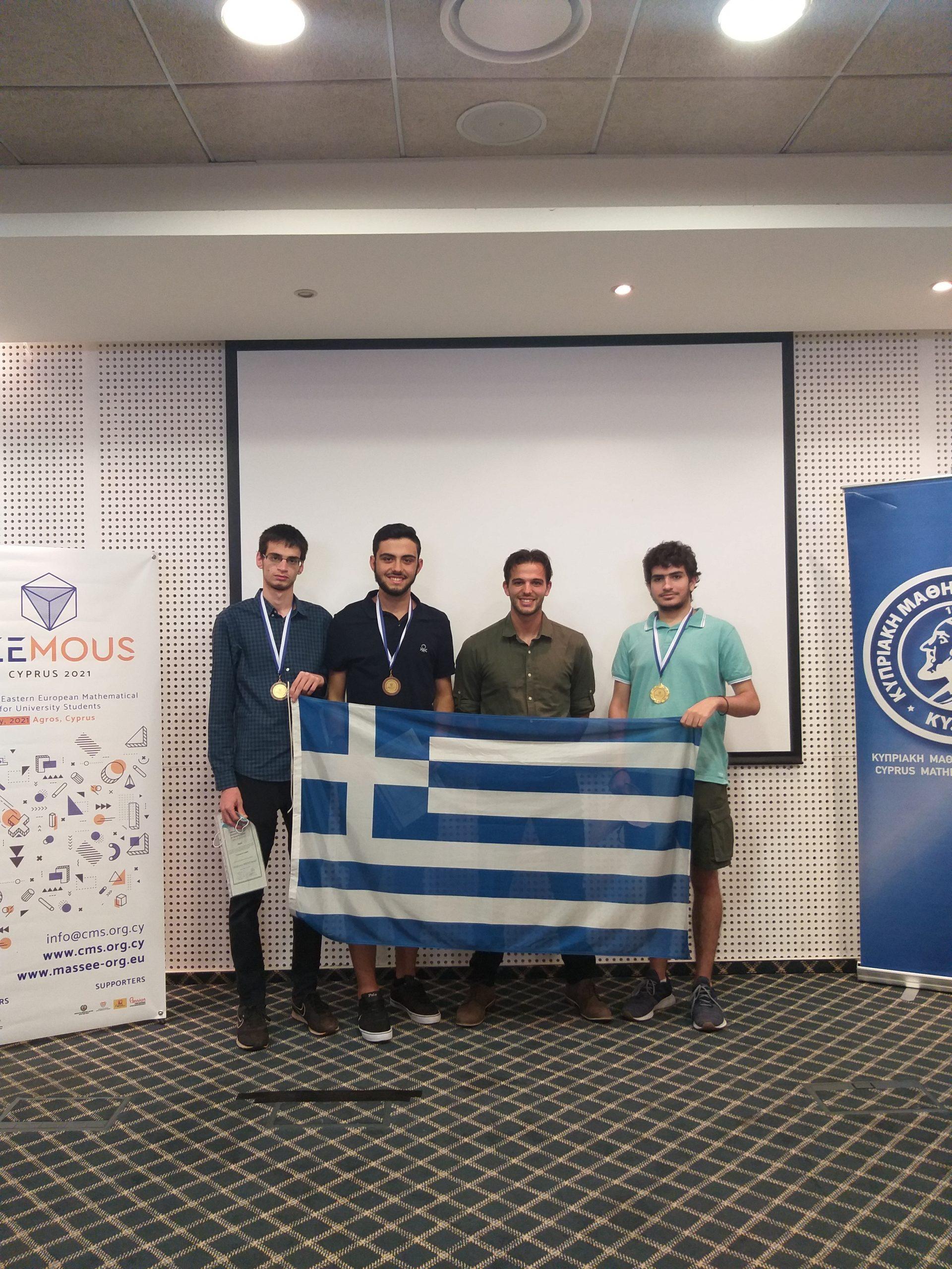 Διάκριση για το Μαθηματικό Τμήμα ΕΚΠΑ με χρυσό και δύο χάλκινα μετάλλια σε διεθνή διαγωνισμό