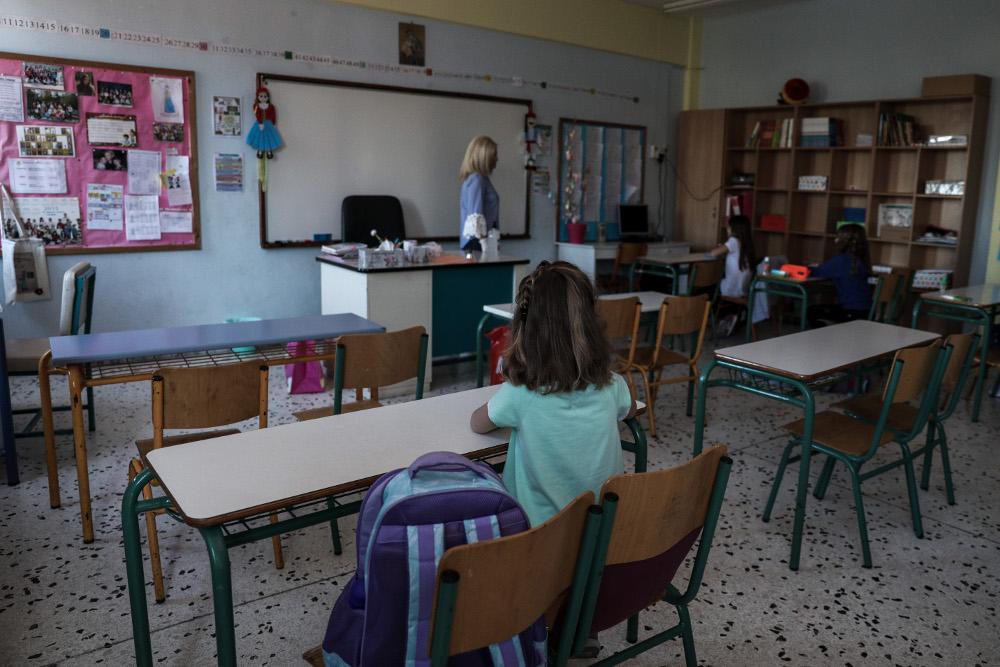"""Κεραμέως: """"Τα σχολεία μας αναβαθμίζονται και εκσυγχρονίζονται"""" - Oι αλλαγές που θα ισχύσουν από Σεπτέμβρη"""
