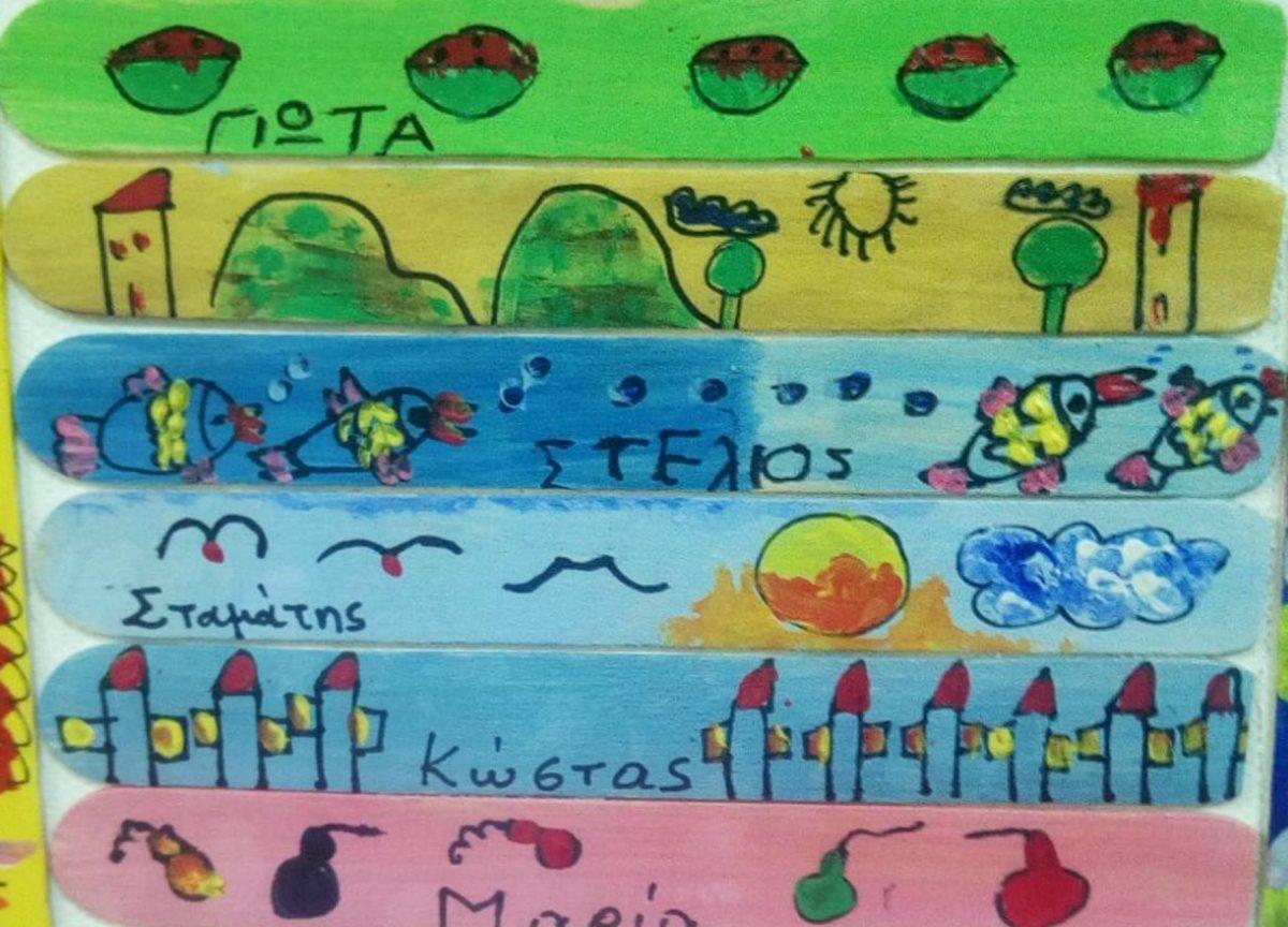 """Γιαννιτσά: Το πολύχρωμο """"ευχαριστώ"""" μικρών μαθητών για τον εμβολιασμό τους"""