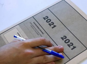 Πανελλήνιες 2021: Βεβαίωση Συμμετοχής για τις εξετάσεις ΓΕΛ ή ΕΠΑΛ