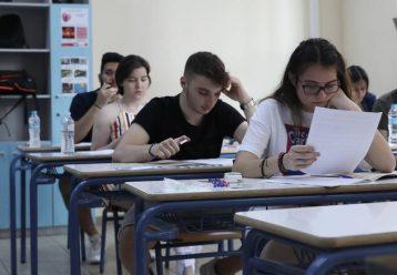 Πανελλήνιες 2021: Ανακοινώθηκαν οι Ελάχιστες Βάσεις Εισαγωγής στα πανεπιστήμια