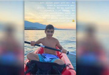Το μήνυμα της απαρηγόρητης μητέρας του 13χρουνου Θωμά που πέθανε στις διακοπές