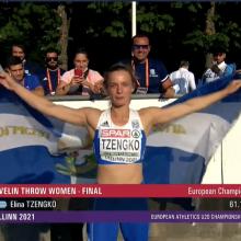Πρωταθλήτρια Ευρώπης στον ακοντισμό η 20χρονη Ελίνα Τζένγκο στo Ευρωπαϊκό Πρωτάθλημα Κ20 του Ταλίν
