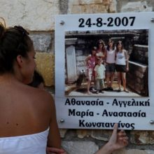 """24 Αυγούστου 2007: H μαύρη μέρα της Ηλείας - Η ιστορία της μάνας που """"έφυγε"""" αγκαλιά με τα 4 παιδιά της"""