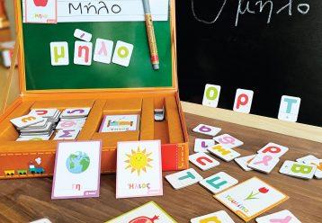 Στο PlayOclock βρήκαμε τα σωστά παιχνίδια που συμβάλλουν στην ανάπτυξη των παιδιού μας